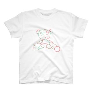 童心に戻って T-shirts