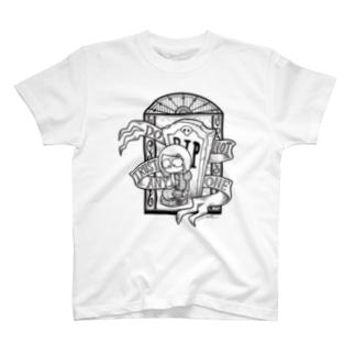 Do Not Trust Anyone (白) T-shirts