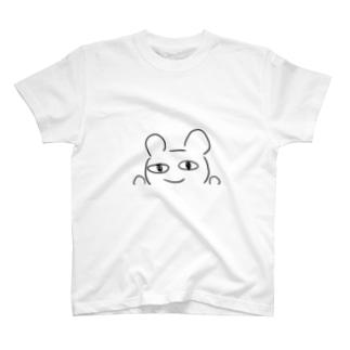 見つめるクマ熊くん T-shirts