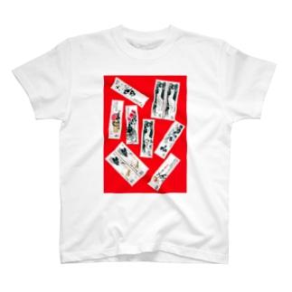 中華人民共和国の切手:中国画 T-shirts