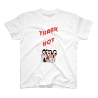暑い夏よ、ありがとう。 T-shirts