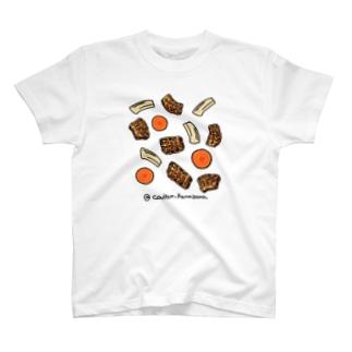 Couleur(クルール)のトリップのトマト煮込み T-shirts