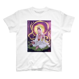 weeeeeeeeeeed T-shirts