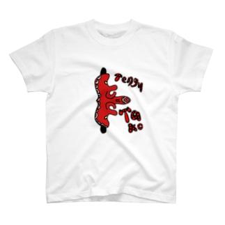 テングタコ T-shirts