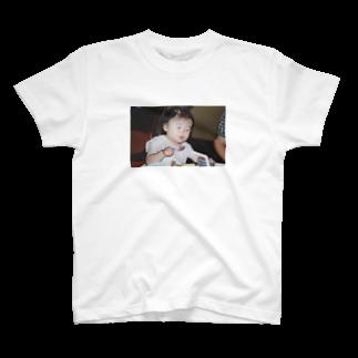 もちんしょっぷの幼少期餅生 T-shirts