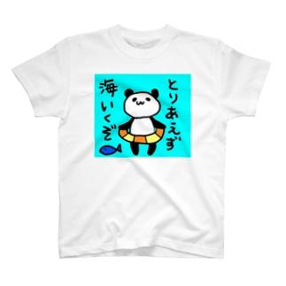 とりあえず海いくぞ。 T-shirts
