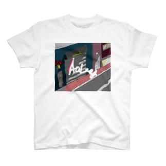 sisaku T-shirts