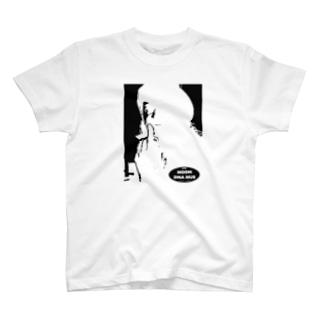 FXXK Tshirt T-shirts