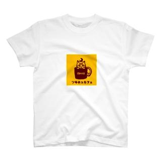 カップ オブ ねこ T-shirts