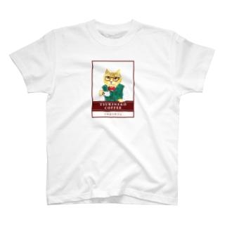 コーヒーとねこマスター T-shirts