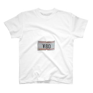 80 yen T-shirts