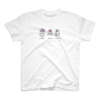 立てば芍薬 座れば牡丹 歩く姿は百合の花 T-shirts