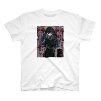 令和ちゃん T-shirts