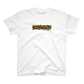 Le_p__d? T-shirts