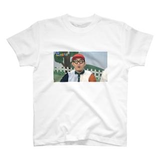 つくるくさん T-shirts