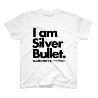 Silver Bullet T-shirts