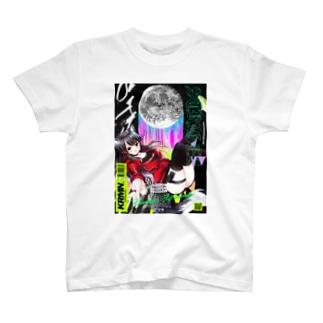 アリサちゃんの新しいやつ T-shirts