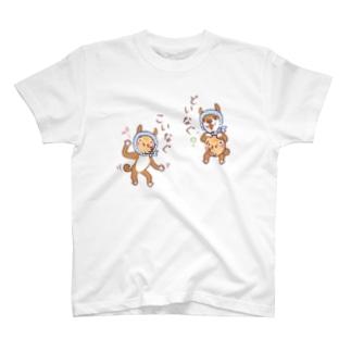 じょん太の仙台弁「どいなぐ?こいなぐ」白・淡い色のTシャツ向き Tシャツ