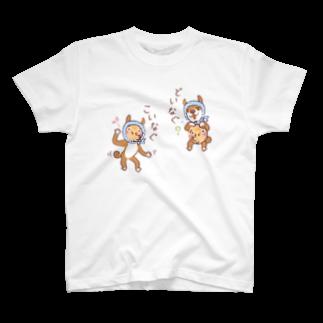 irodoricoのじょん太の仙台弁「どいなぐ?こいなぐ」白・淡い色のTシャツ向き T-shirts