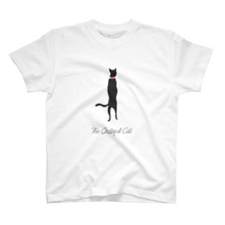 The Grateful Cat T-shirts