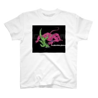 「オモイツノッテクジケソウ」 ホワイト T-shirts