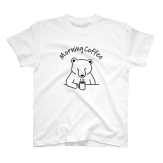 モーニングコーヒー クマ 熊 動物イラスト T-shirts