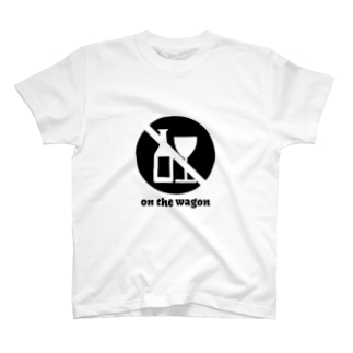 on the wagon T-shirts