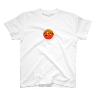ピン・ポンチャンネル T-shirts