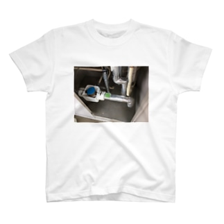 Water Pipe T-shirts