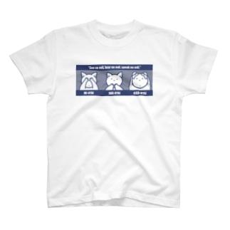 MI-NYAI, IWA-NYAI, KIKA-NYAI T-Shirt