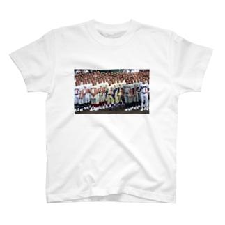 高校球児集合 T-shirts