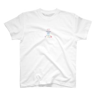 おちんぽラーメン T-shirts