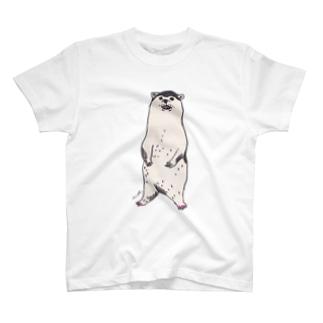 コツメカワウソ T-shirts