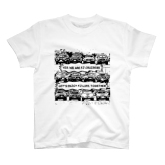 FJ cruiser freaks 2019 T-shirts