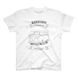 茨城弁シリーズ7 T-shirts
