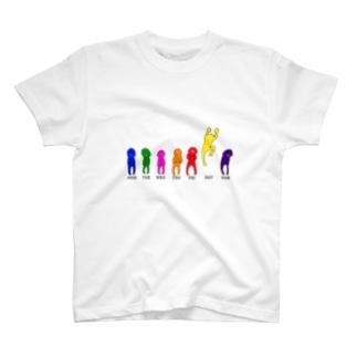 TUVCXW1V7QBAtugの曜日 T-shirts