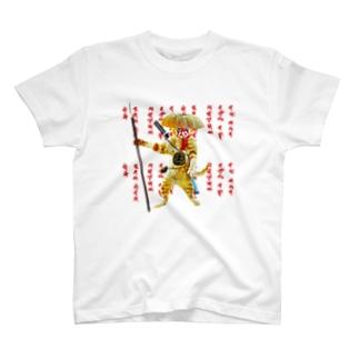 KABUKI CAT 不動明王 T-shirts