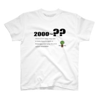 Millennium baby T-shirts