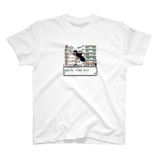 つかってもこうかがないよ T-shirts