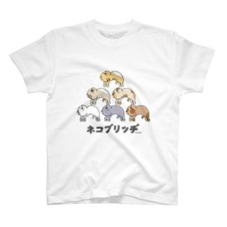 ネコブリッヂ T-shirts