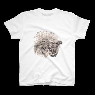 どろーいんぐ屋の菌類の森 T-shirts