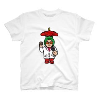 ハイビスカス博士【沖縄SOUKOデザイン】 T-shirts