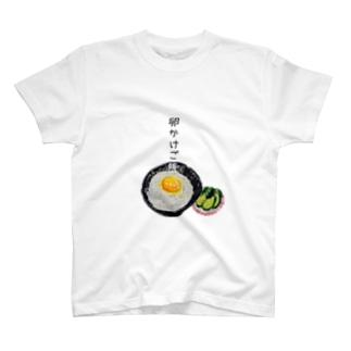 卵かけごはんちゃん T-shirts