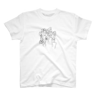 ひと? T-shirts