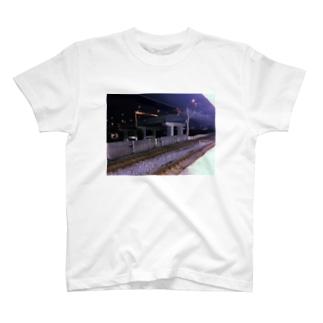 乗り過ごした T-shirts