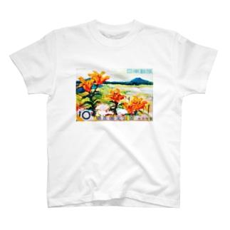 Japanese postage stamp: Abashiri Quasi-National Park/ Hokkaido T-shirts
