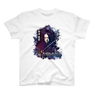 鍬海政雲シャツ T-Shirt
