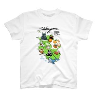 地元愛Tシャツ 和歌山 T-shirts