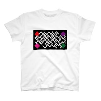丞神デナーグッズ T-shirts