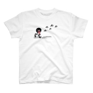 ミラー破壊 T-shirts
